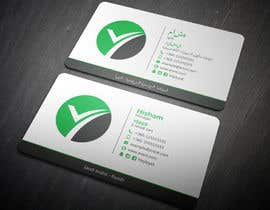 #1 for Design some Business Cards by BikashBapon