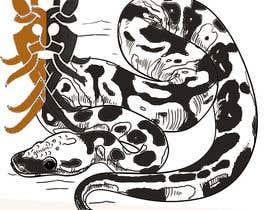 #7 para AROS Reptiles - Mask with a snake LOGO de mostafizur8285