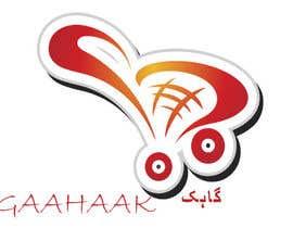 nº 8 pour Design a Logo for Gaahaak.com par Gullhassan007