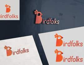 nº 16 pour Brand and Logo par sakibalmahmud