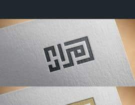 Nro 62 kilpailuun Design a Logo käyttäjältä Btec23