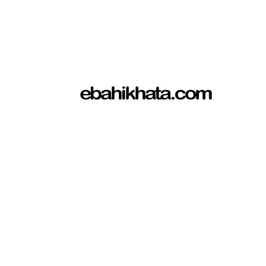Proposition n°12 du concours Design a Logo-ebahikhata