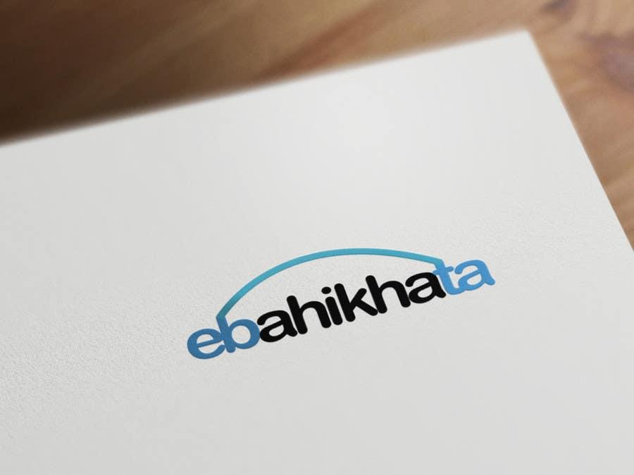 Proposition n°16 du concours Design a Logo-ebahikhata