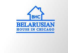 nº 21 pour Belarusian House in Chicago organization Logo Design par MiladMania