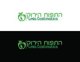 nº 3 pour design a logo - green apple par dewanmorsed72