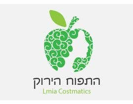 nº 25 pour design a logo - green apple par kumar896