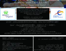 #12 for QueensEnglish英语教育机构宣传单页 by gmhasan4200