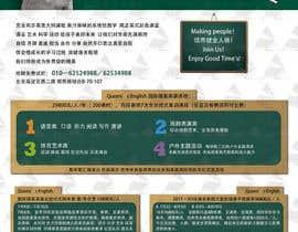 nº 4 pour QueensEnglish英语教育机构宣传单页 par lx304851609