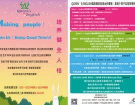 #14 for QueensEnglish英语教育机构宣传单页 by chanlokekee