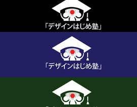nº 50 pour Design a Logo par mdliakathasan