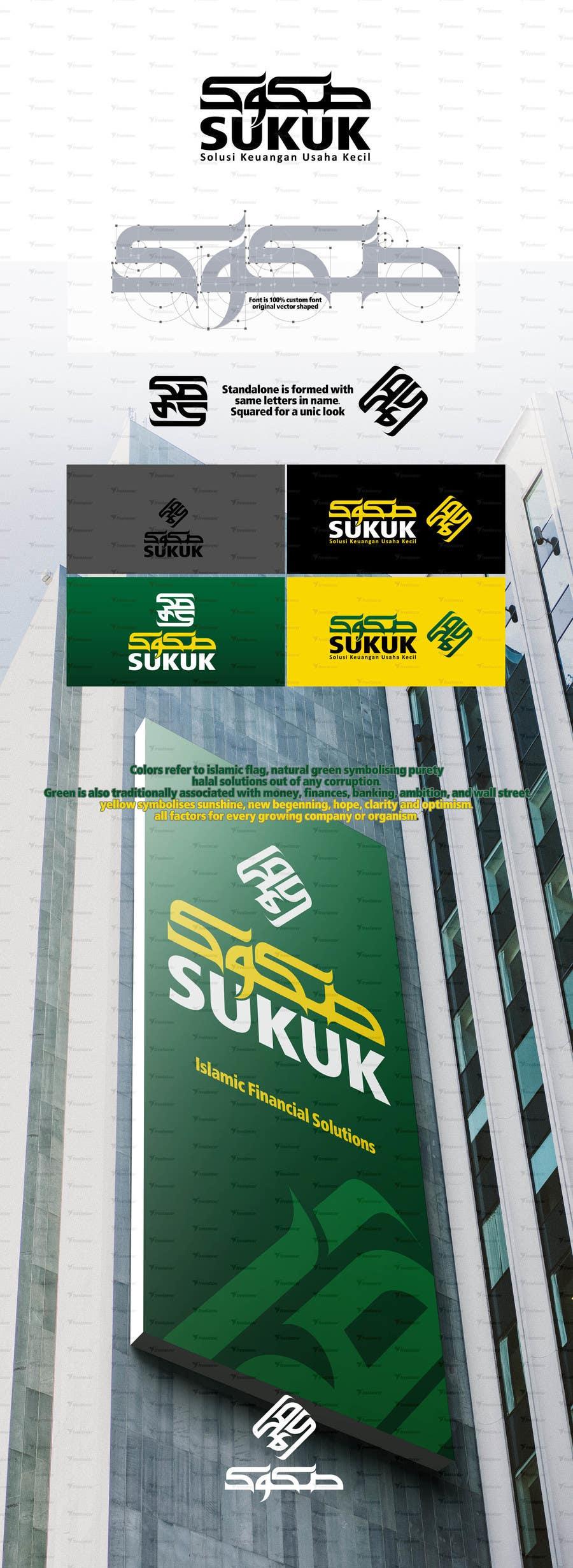 Proposition n°106 du concours Design an Arabic Logo for SUKUK