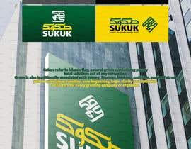 Nro 106 kilpailuun Design an Arabic Logo for SUKUK käyttäjältä sinzcreation
