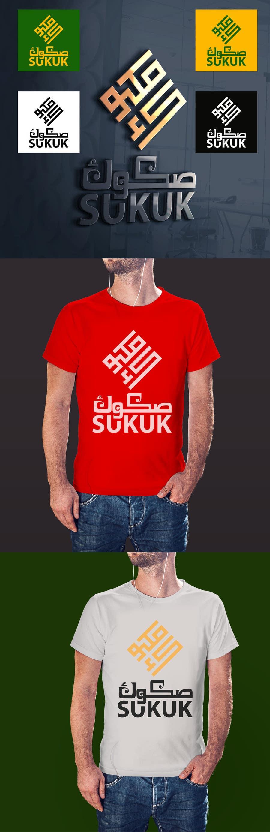 Proposition n°112 du concours Design an Arabic Logo for SUKUK