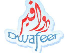 #50 para Logo Design for DWAFEER por abcreno300