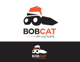 Nro 7 kilpailuun Logo design for Bobcat works käyttäjältä RamonIg