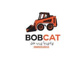 Nro 8 kilpailuun Logo design for Bobcat works käyttäjältä RamonIg