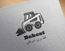 Nro 4 kilpailuun Logo design for Bobcat works käyttäjältä nikollan