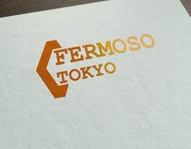 #53 for designing logo by mamunislam339