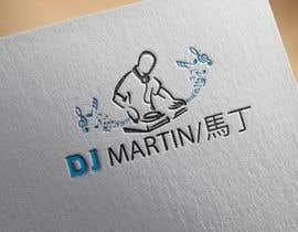 Nro 40 kilpailuun DJ Logo for Chinese DJ käyttäjältä pulkittyagi88