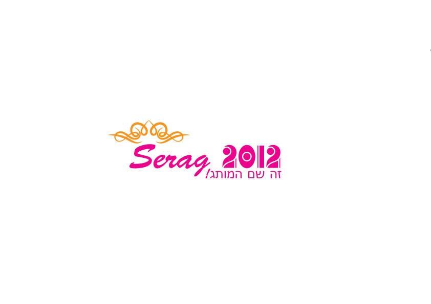 Contest Entry #54 for design a logo serag