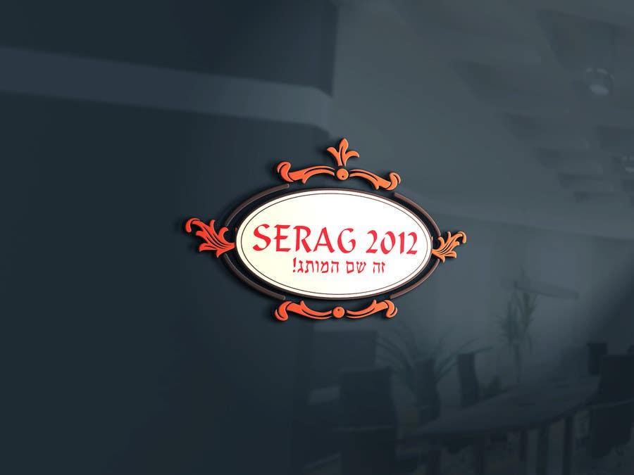 Proposition n°69 du concours design a logo serag