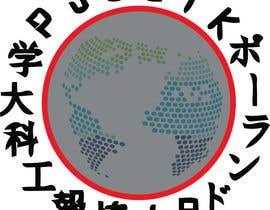 Nro 29 kilpailuun Need logo redesign käyttäjältä colorzone