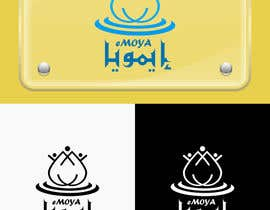 #103 for eMOYA LOGO CREATION by azirani77