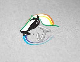 Nro 6 kilpailuun Design a Logo käyttäjältä mhweeman