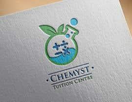 Nro 60 kilpailuun Design a Logo käyttäjältä engrmykel