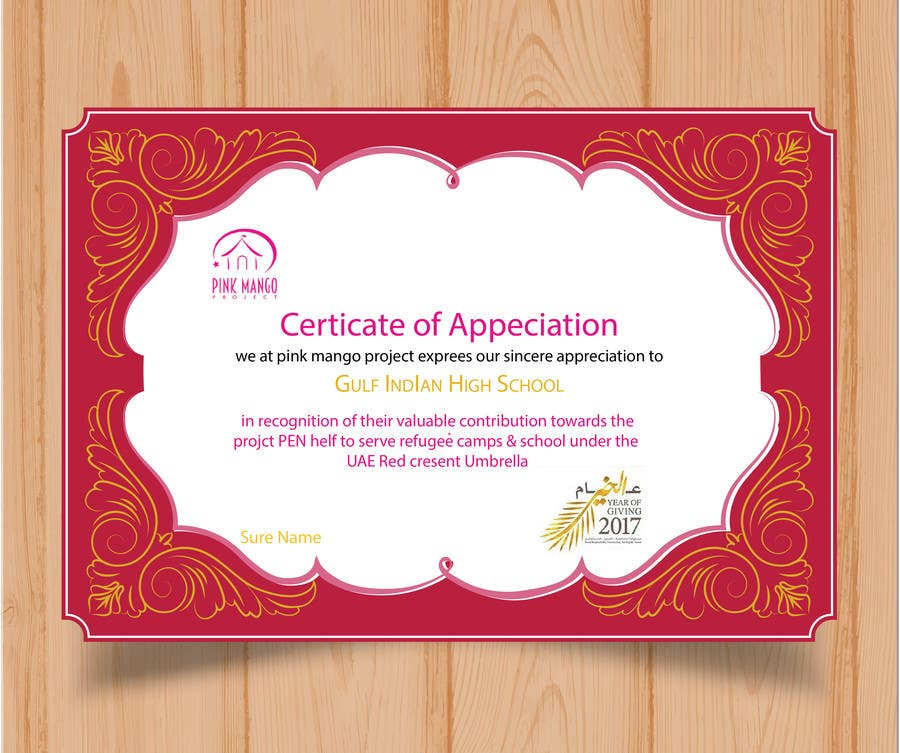 Proposition n°12 du concours Design a A3 Certificate