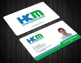 #18 for Design my Business Cards by mahmudkhan44