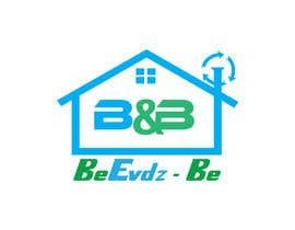 nº 19 pour Logo Needed par ashimkumar645