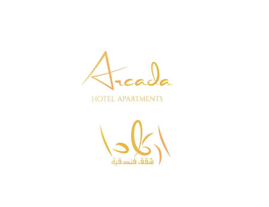 Proposition n°135 du concours Re-Design Arabic Logo for Hotel