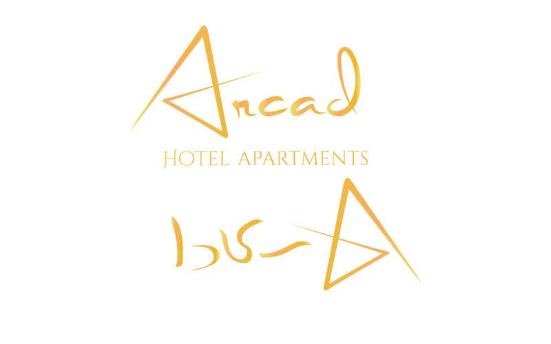 Proposition n°219 du concours Re-Design Arabic Logo for Hotel