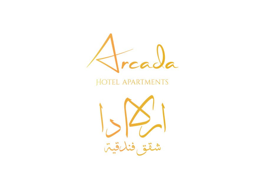 Proposition n°150 du concours Re-Design Arabic Logo for Hotel