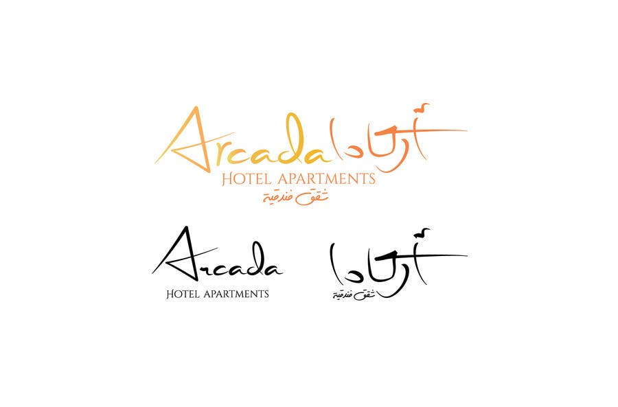 Proposition n°149 du concours Re-Design Arabic Logo for Hotel