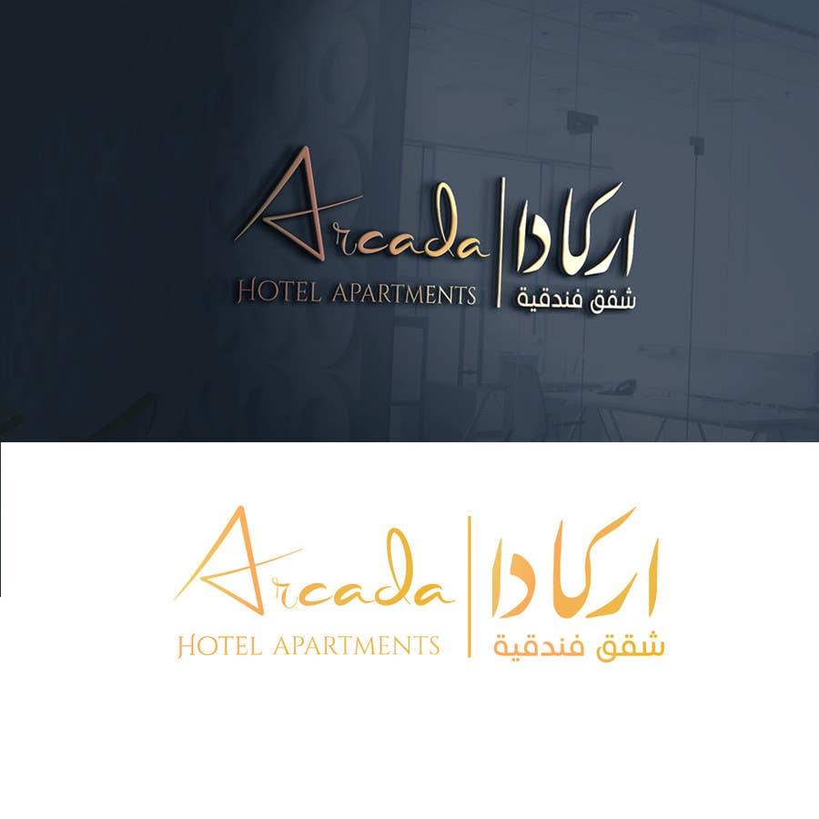 Proposition n°45 du concours Re-Design Arabic Logo for Hotel