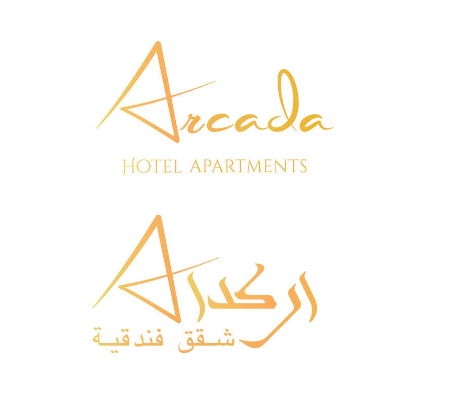 Proposition n°114 du concours Re-Design Arabic Logo for Hotel