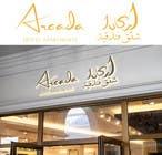 Proposition n° 40 du concours Graphic Design pour Re-Design Arabic Logo for Hotel