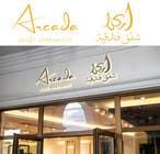 Proposition n° 41 du concours Graphic Design pour Re-Design Arabic Logo for Hotel