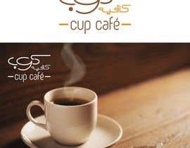 nº 30 pour Need Urgent Logo Design for a Coffee Shop par amr9387