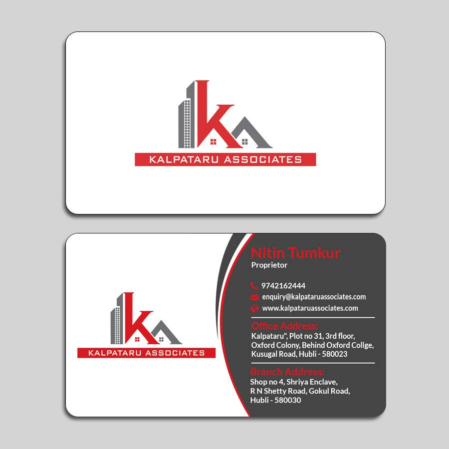 Entry 232 by papri802030 for design visiting card freelancer design visiting card reheart Choice Image