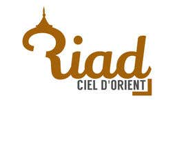 #8 for Creer un Logo pour un Riad by hamt85