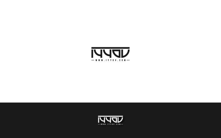 Proposition n°303 du concours Design a logo for a clothing brand