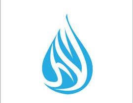 nº 135 pour Design ARABIC logo for HALALPOOL par faridahantoro