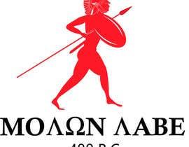 nº 31 pour Design Spartan Soldier - Molon Labe par savitamane212