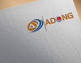 nº 35 pour Design a simple Logo par Aynul56