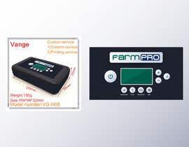nº 1 pour panel sticker/membrane switch design par pedroeira6