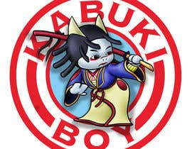 nº 38 pour Kabuki Kids Illustration Challenge. par donovanhowes