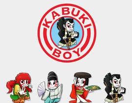 nº 24 pour Kabuki Kids Illustration Challenge. par hotxman